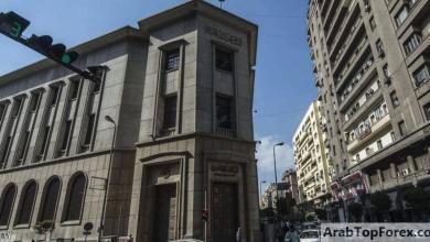 صورة مصر تسدد أكثر من 20 مليار دولار من ديونها الخارجية