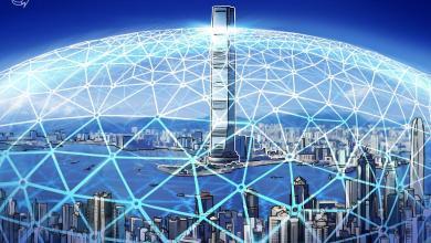 صورة ٤٠٪ من شركات التكنولوجيا المالية الجديدة في هونغ كونغ تعمل مع بلوكتشين