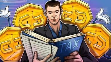 صورة سويسرا لن تعدل قانون الضرائب فيما يتعلق ببلوكتشين في المستقبل القريب