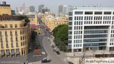 صورة صندوق النقد يحذر لبنان: لا تخفوا الأرقام الحقيقية