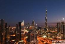 صورة دبي تعلن جاهزيتها لاستقبال السياح