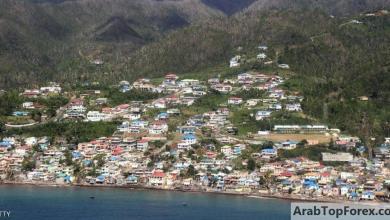 صورة كورونا يجبر دول الكاريبي على تخفيض أسعار جوازات سفرها