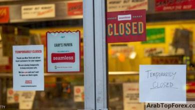 صورة جائحة كورونا تعصف بالشركات الصغيرة والمتوسطة