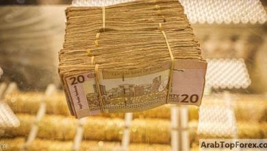 صورة رسميا.. السودان يخفض قيمة الجنيه