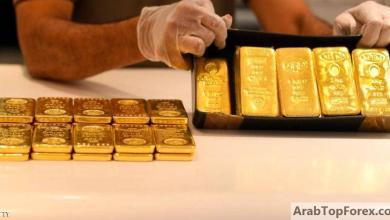 صورة الذهب يسجل انخفاضا مع توقف خسائر الدولار