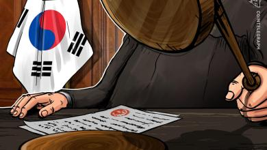 صورة السلطات الكورية الجنوبية تحكم على مخادع للعملات المشفرة