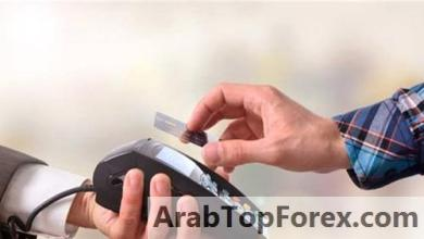 """صورة """"البريد المصري"""" يصدر بطاقة دفع لاتلامسية لأول مرة في أبريل المقبل"""