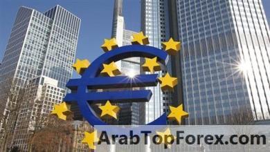 صورة شركات منطقة اليورو تواصل الحصول على الائتمان المصرفي رغم فتح الاقتصاد