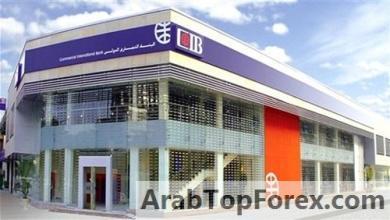 صورة لتنمية أعمالك.. استمتع بالمساعدة التي تستحقها لشركتك مع CIB Business banking