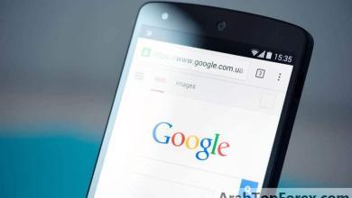صورة ميزة جديدة من جوجل كروم لتسهيل عمليات الدفع عبر الإنترنت