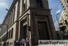 صورة رغم كورونا.. ارتفاع في احتياطي النقد الأجنبي لمصر