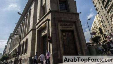 """صورة مصر.. إعلان توقعات """"التضخم"""" حتى نهاية العام"""