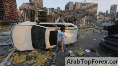 """صورة خسائر انفجار بيروت """"المؤمن عليها"""".. 3 مليارات دولار"""