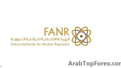 """صورة الإمارات.. ربط أولى محطات """"براكة"""" النووية بشبكة الكهرباء"""