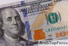 صورة لبنان ليس الأول.. 4 دول عربية تعاني من انهيار العملة