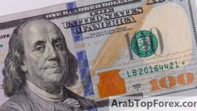 صورة حسابات المناظرة تهبط بالدولار | أخبار سكاي نيوز عربية