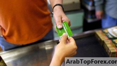 صورة الجزائر تتجه للدفع الإلكتروني لمواكبة العالم المالي