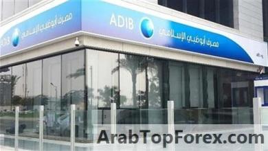 صورة مصرف أبوظبي الإسلامي يطلق أسورة الدفع الإلكتروني «ADIB-Bracelet»