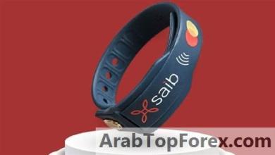صورة بنك Saib يعلن عن عرض مميز للحصول على أسورة الدفع الإلكتروني مجانًا