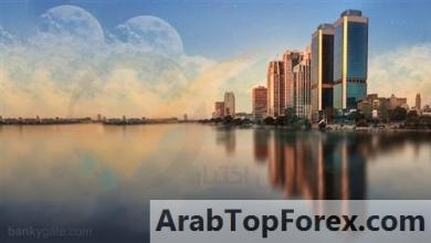 صورة «الأهلي المصري» يبحث مع شركات وهيئات دولية إنشاء أول بنك رقمي
