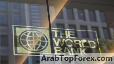 """صورة """"البنك الدولي """"مستعد لتعبئة تمويل من أجل تعافي لبنان بعد الانفجار"""