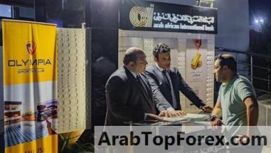 صورة العربي الإفريقي يستمر في فاعلياته لدعم الشمول المالي «صور»