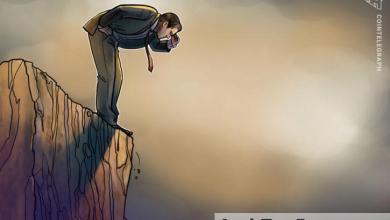 """صورة بورصة """"كوين ليست"""" تكافح لكنها تنجح في تجنب كارثة """"نير"""""""