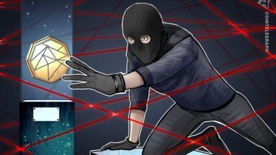 صورة المخترقون يسرقون أكثر من ١,٣ مليون دولار من منصة تداول عملات مشفرة أوروبية