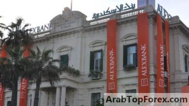صورة «انتيسا سان باولو» الإيطالية ترفع حصتها في بنك الإسكندرية إلى 80%