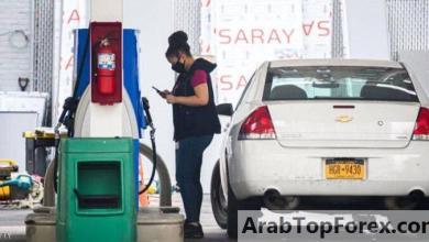 """صورة النفط يهبط بسبب """"الطلب الأميركي"""" على البنزين"""
