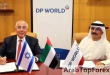 """صورة مذكرات تفاهم بين """"موانئ دبي"""" و""""دوفرتاوار"""" الإسرائيلية"""
