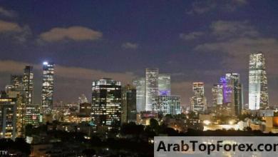 """صورة """"أبوظبي للاستثمار"""" يعتزم إنشاء أول مكتب خارجي له في تل أبيب"""