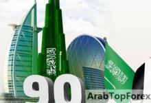 صورة 113.2 مليار درهم حجم التبادل التجاري بين الإمارات والسعودية