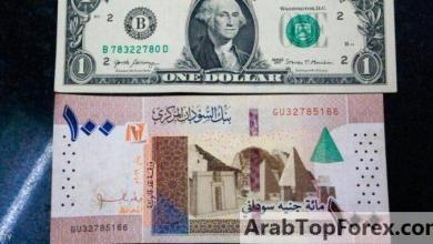 صورة بنك السودان يعترف.. وكشف سر تدهور الجنيه