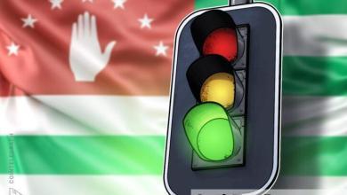 صورة رئيس أبخازيا يرفع الحظر المفروض على الأنشطة المتعلقة بالعملات المشفرة