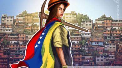 صورة يتم الآن تنظيم أنشطة تعدين العملات الرقمية من قبل الحكومة الفنزويلية