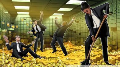 صورة أكبر صندوق للثروة السيادية في العالم يمتلك بشكل غير مباشر ما يقرب من ٦٠٠ بيتكوين