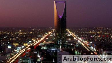 صورة السعودية تعفي العقارات من ضريبة القيمة المضافة