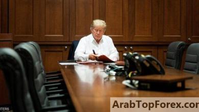 """صورة """"عطس ترامب فتأثر العالم"""".. الاقتصاد أمام تحديات جديدة"""