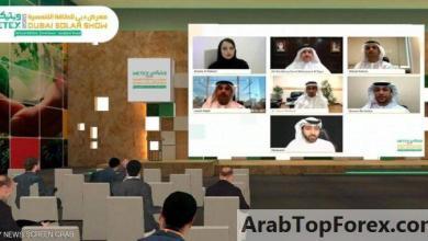 صورة الإمارات تستضيف نسخة افتراضية من ويتيكس ودبي للطاقة الشمسية
