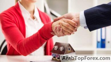 صورة قرض تشطيب الوحدات السكنية للموظفين وأصحاب المهن الحرة من بنك القاهرة