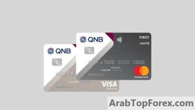 صورة بنك QNB الأهلي يرفع حدود استخدام البطاقات الائتمانية