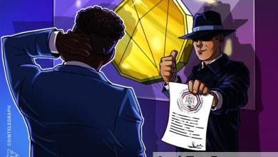 صورة هيئة تداول السلع الآجلة تتهم بيتميكس بتشغيل بورصة مشتقات بشكل غير قانوني