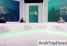 صورة قطاعات المستقبل.. آفاق واعدة تلوح أمام الاقتصاد السعودي