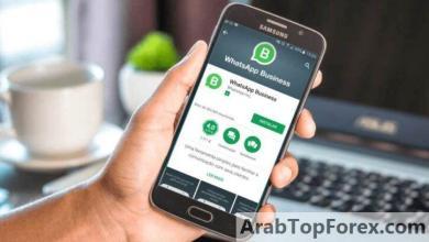 صورة 4 بنوك مصرية تتيح التواصل مع العملاء عبر خدمة WhatsApp for business