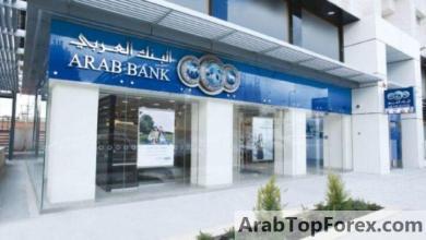 صورة البنك العربي يطلق عرضًا خاصًا لعملاء «عربي جونير» بالتعاون مع منصة «اقرأ بالعربية»