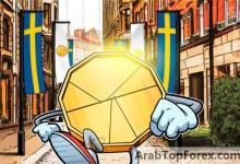 """صورة السويد تدرس إمكانية الانتقال إلى العملة الرقمية للبنك المركزي """"الكرونا الإلكترونية"""""""
