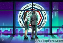 صورة رئيس لجنة تداول السلع الآجلة السابق يقول إن مستقبل المال سيكون جهدًا بين القطاعين العام والخاص