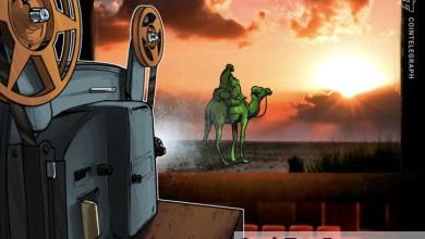 """صورة فيلمٌ عن سوق الشبكة المظلمة """"طريق الحرير"""" سيُعرض لأول مرة في فبراير"""