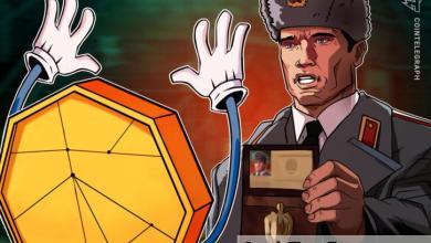 صورة المسؤولون الروس عليهم الكشف عن مقتنياتهم من العملات المشفرة بحلول يونيو ٢٠٢١